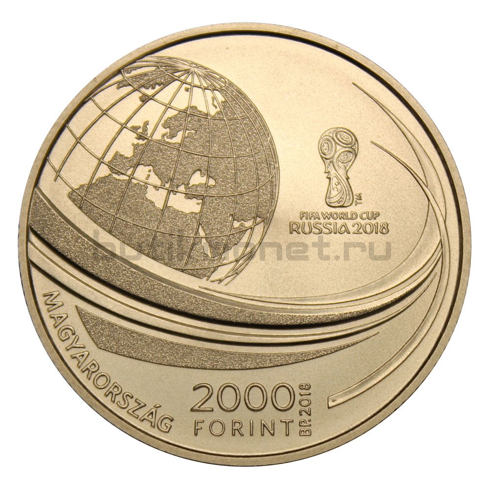 2000 форинтов 2018 Венгрия Чемпионат мира по футболу 2018, Россия