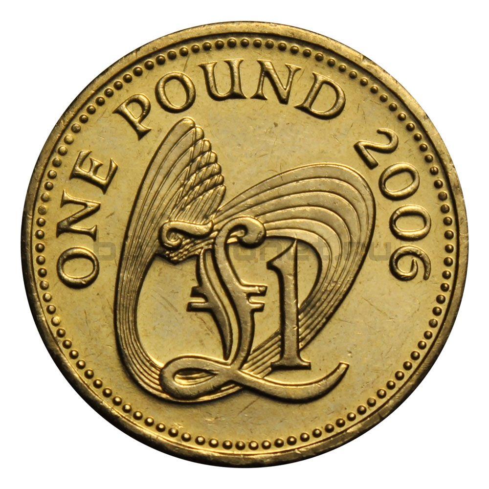 1 фунт 2006 Гернси
