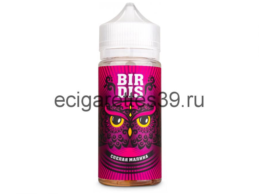 Жидкость Birdis Спелая малина, 100 мл.