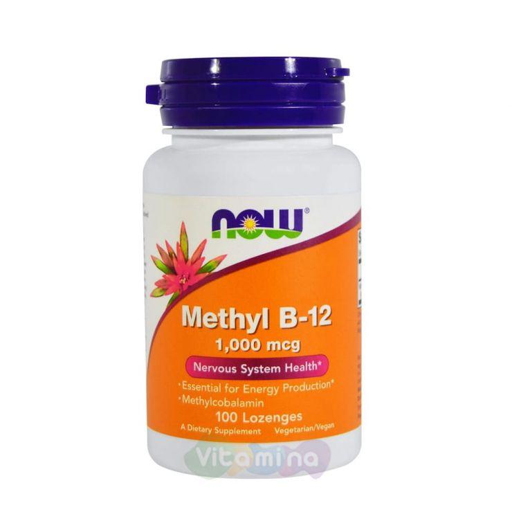 Methyl B-12 Метилкобаламин 1000 мкг, 100 пастилок