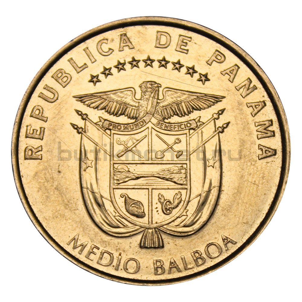 1/2 бальбоа 2014 Панама 100 лет Панамскому каналу