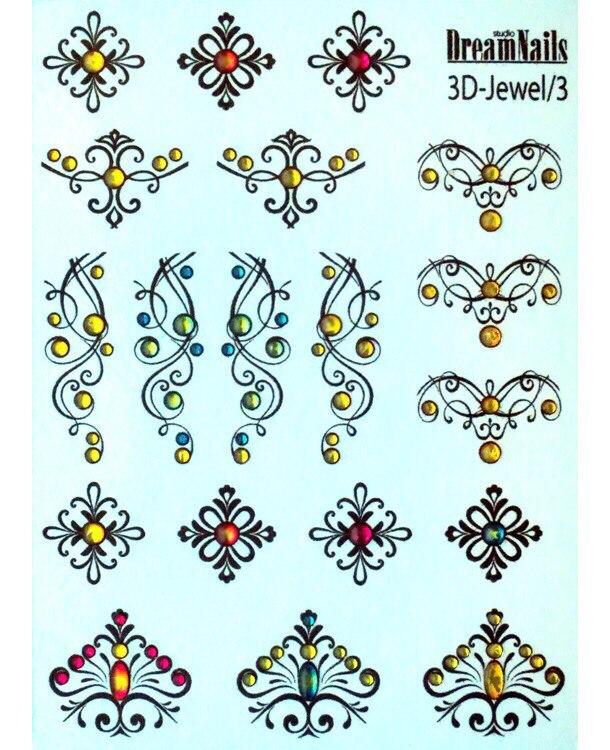 Слайдер-дизайн Dream Nails 3D Jewel 3