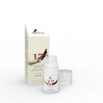 Sativa №17 Крем Anti Age для кожи вокруг глаз комплексный 30 мл