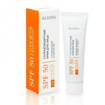 Солнцезащитный крем для лица SPF 50, 30мл