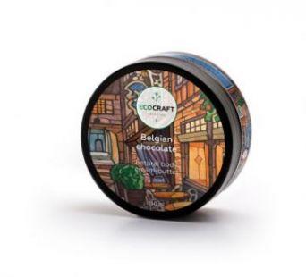 """Натуральное крем-масло для тела """"Belgian chocolate"""" Бельгийский шоколад 150 мл"""