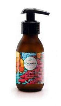"""Гидрофильное масло для нормальной кожи """"Mango and pink ginger"""" Манго и розовый имбирь 100 мл"""