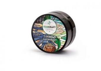 """Маска для лица увлажняющая и питательная """"Coconut collection"""" Кокосовая коллекция 60 мл"""