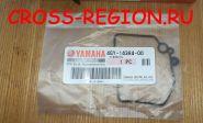 Прокладка поплавковой камеры карбюратора Yamaha TT250R / Raid