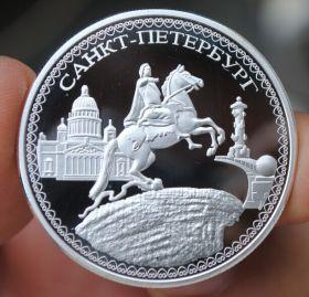 Медальон медный всадник Санкт-Петербург