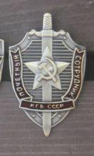 Нагрудный знак Почетный сотрудник КГБ СССР