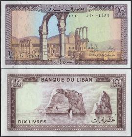 Банкнота Ливан 10 ливров 1986