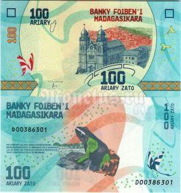 Банкнота Мадагаскар 100 ариари 2017