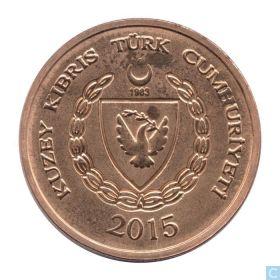 Монета Турецкая Республика Северного Кипра 2015 1 Курус