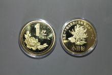Монета на удачу 1 золотой Юань Лотос 40 мм