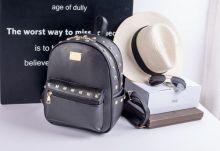 Рюкзак стильный женский городской Дигорино