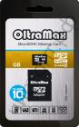 Карта памяти micro SDHC  8GB OltraMax Сlass 10 с адаптером SD BL-1