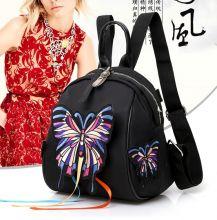 Рюкзак с бабочкой женский городской Симфони