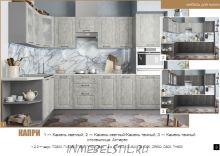 Кухня Капри-3 МДФ