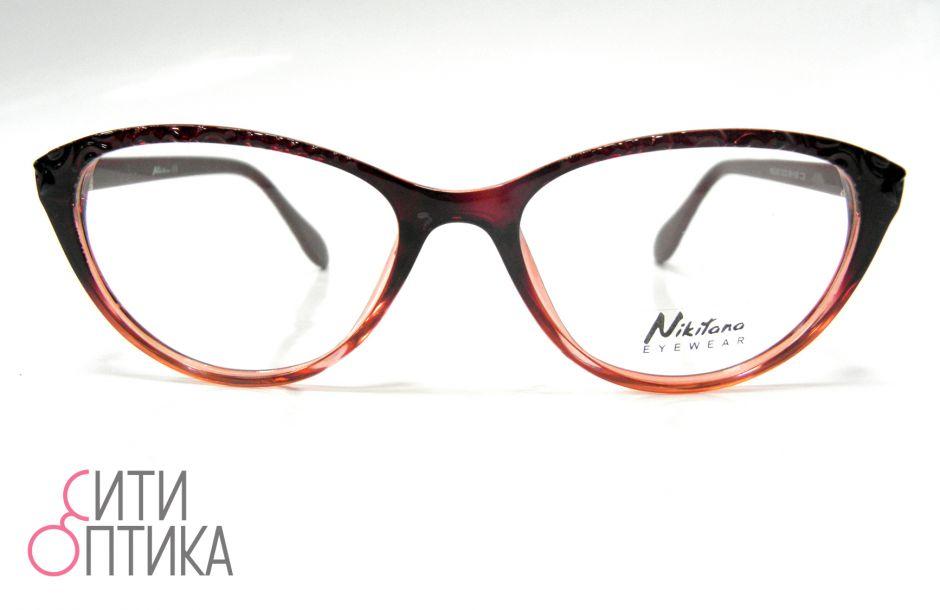 Nikitana  NI 3248