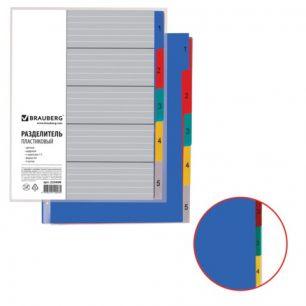 Разделитель пластиковый BRAUBERG, А4, 5 листов, цифровой 1-5, оглавление, цветной, Россия, 225608