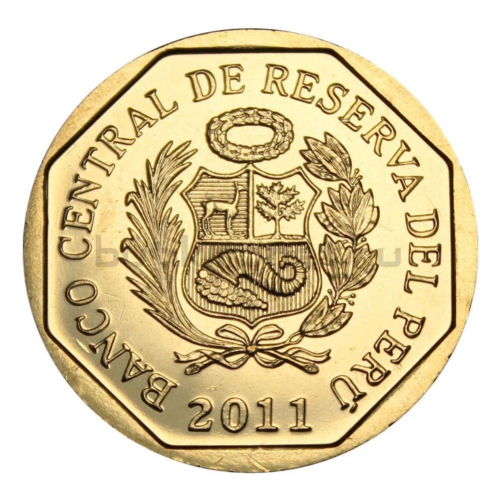 1 новый соль 2011 Перу Мачу-Пикчу (Богатство и гордость Перу)