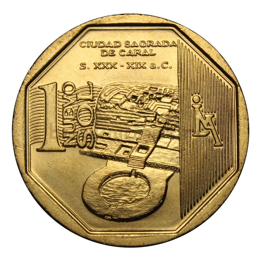 1 новый соль 2014 Перу Караль (Богатство и гордость Перу)