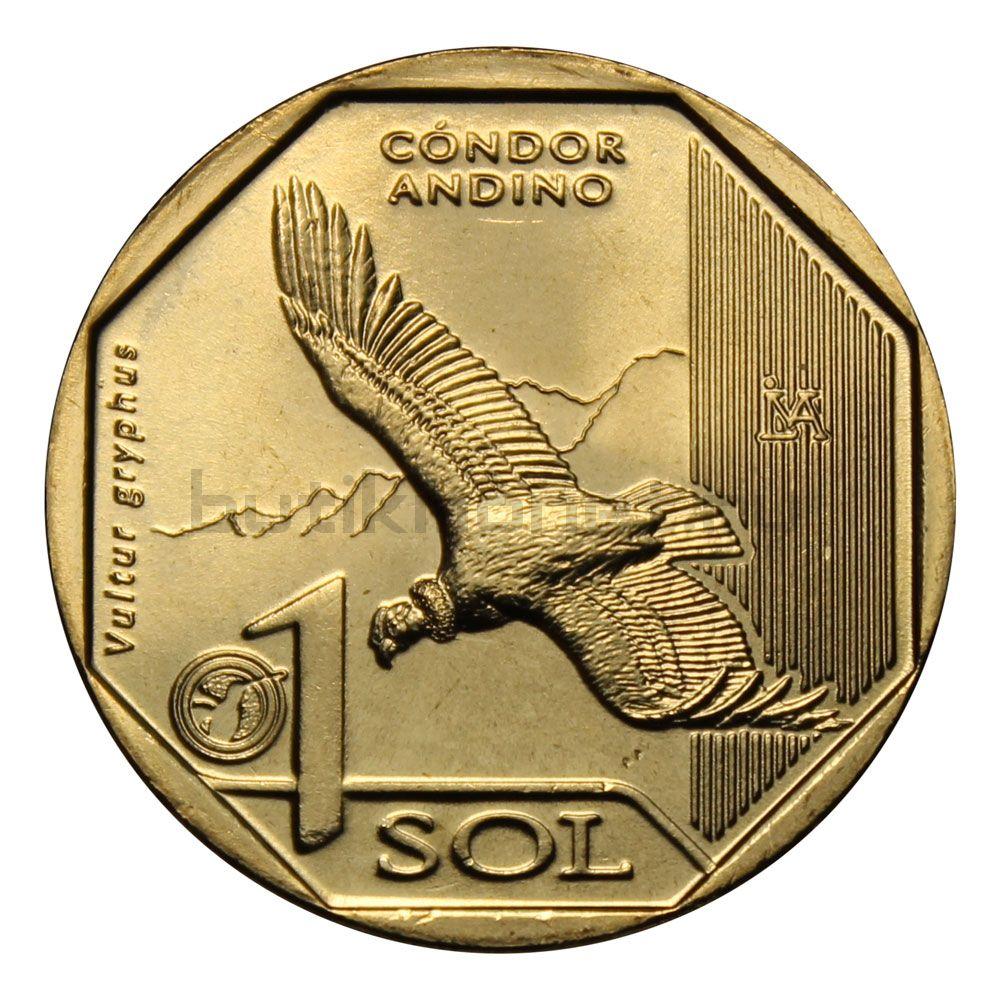 1 соль 2017 Перу Андский кондор (Фауна Перу)