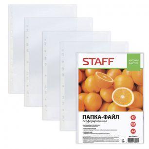 Папки-файлы перфорированные, А4, STAFF, комплект 100 шт., апельсиновая корка, 0,045 мм,, 226832
