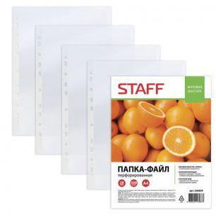 """Папки-файлы перфорированные, А4, STAFF, комплект 500 шт в картонном боксе, """"апельсиновая корка"""", 226829"""