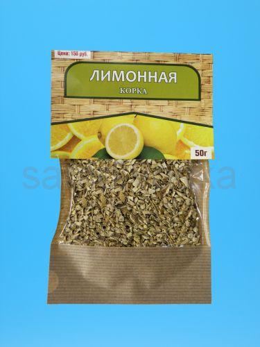 Лимонная корка 50 гр