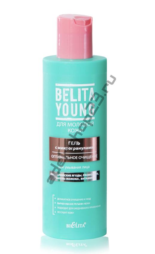 Bielita - Гель с микрогранулами для умывания лица - Оптимальное очищение