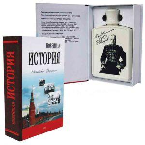 """""""История России"""" ( Г.К Жуков)"""