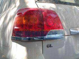 Хромированные накладки на заднию оптику (Тип 1) для Toyota Land Cruiser 200 2012