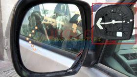 Элементы зеркал с указателем поворота для Toyota Land Cruiser 200 / Prado 150