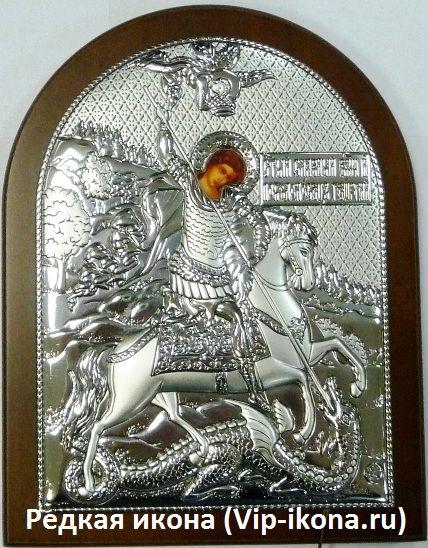 Серебряная икона Святого Георгия Победоносца (листовое серебро, 12*16см., Россия)