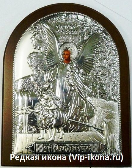 Серебряная икона Ангела Хранителя ребенка (листовое серебро, 12*16см., Россия)