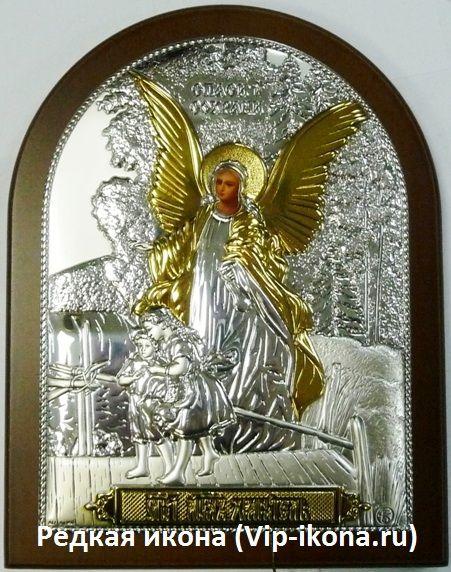 Серебряная с золочением икона Ангела Хранителя ребенка (листовое серебро, 12*16см., Россия)
