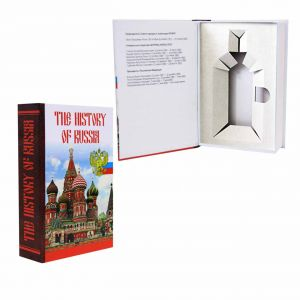 "Книга-шкатулка ""The History of Russia"""