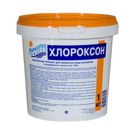Хлороксон 1 кг. (комплексный препарат для обработки воды бассейнов)