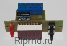 Ампер-вольтметр-ваттметр постоянного тока ВАВПТ-0,36 100В +/-20A