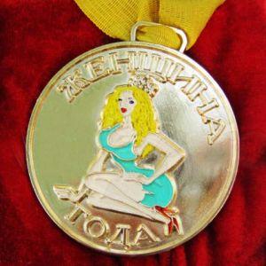 """Медаль с дипломом """"Женщина года"""" (бол.)"""