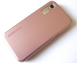Корпус Samsung S5230 (pink) Оригинал