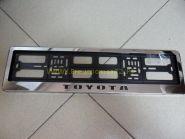 Рамка под номер нержавеющая сталь для Toyota Land Cruiser 200