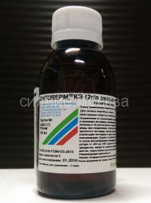 Фитоверм 0,2% к.э., 100 мл