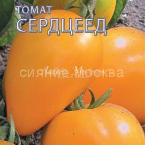 Томат Сердцеед оранжевый