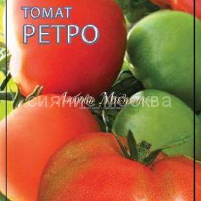 Томат Ретро F1.  Серия Томаты-Фрукты
