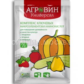 Агровин Универсал для плодовых, ягодных и овощных культур, 7 гр.
