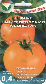 Томат Нижегородский кудяблик, 20 шт.