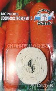 Морковь (лента 8 м.) Лосиноостровская 13