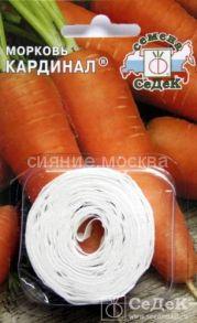 Морковь (лента 8 м.) Кардинал